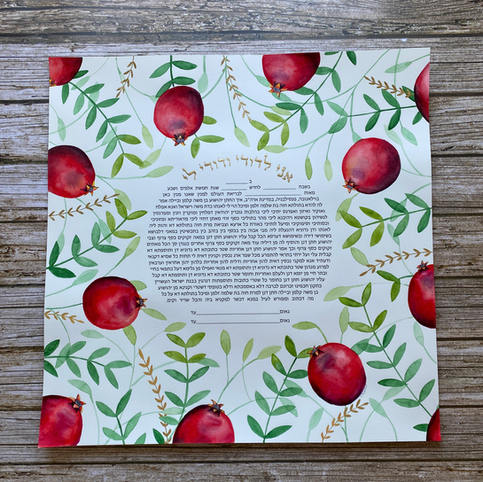 Pomegranates and green leaves