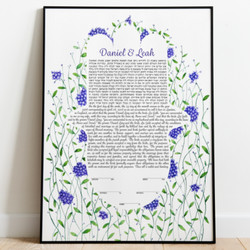 """Lavender Forget-me-not"""