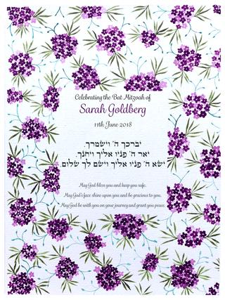 """Purple Flowers"""