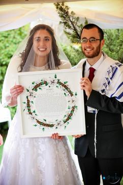 Tzivya & Eitan