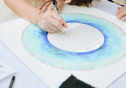 Watercolor blue ketubah, abstract sea with gold leaf
