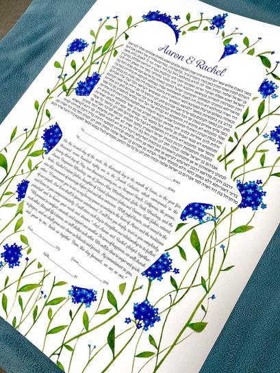 Blue flower chamsa watercolor ketubah