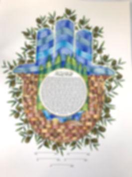 Custom Jerusalem Ketubah
