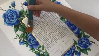 Blue Rhapsody Rose Watercolor Ketubah