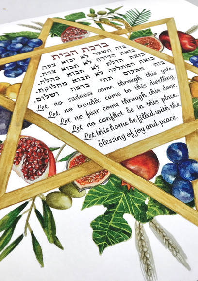 """Fruitful"" Home Blessing"