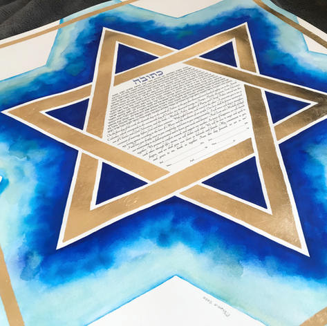 "Star of David based on ""Lagoon"""