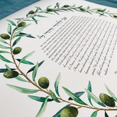 olive watercolor ketubah