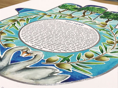 Nature's Gift Watercolor ketubah