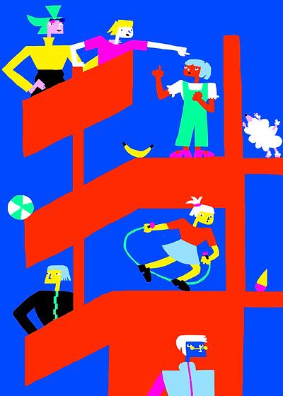 illustration_362_folie_la_villette_3.png