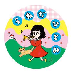 女優の畦田ひとみさんステッカー