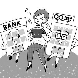 「週刊女性」で「銀行口座は2つ。それだけで貯まる!」のイラスト描かせていただきました。