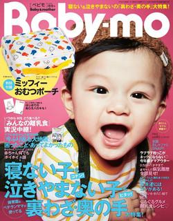 ベビー雑誌「Baby-mo」占いイラスト担当しました。