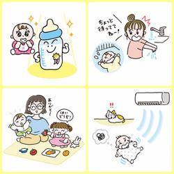 主婦の友社「Baby-mo」2020夏秋号
