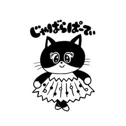 蛇腹楽器の総合サイト「jabaraparty」キャラクターデザインしました。