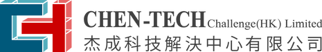 chen tech logo