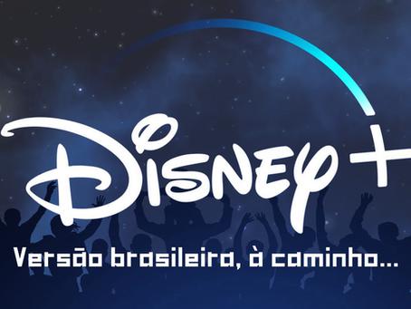 Você sabe o que é o Disney+?