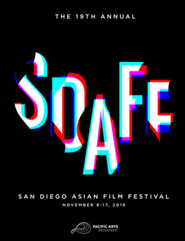 San Diego Asian Film Festival - Logo Design