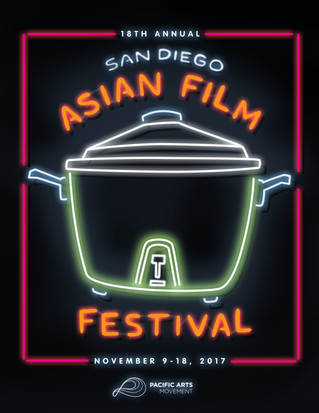 San Diego Asian Film Festival, 2017