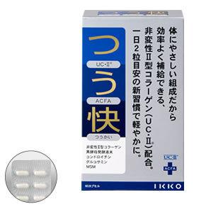 supplement_05-2.jpeg