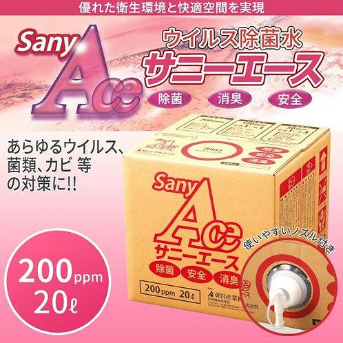 サニーエース 200ppm 20L バロンボックス(コック付)
