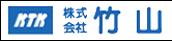 竹山ロゴ.png