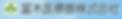 スクリーンショット 2019-05-20 12.47.15.png