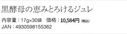 kurokoubo_09_name_2.jpeg