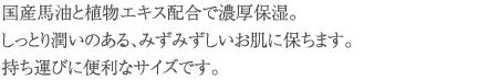 bayu_hyoutan_21_text.png