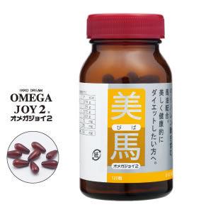 supplement_03-2.jpeg