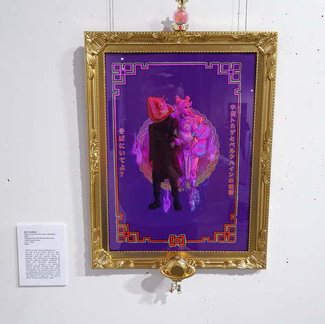"""Space Lizard and the Fairy of Berghain"" in custom frame"