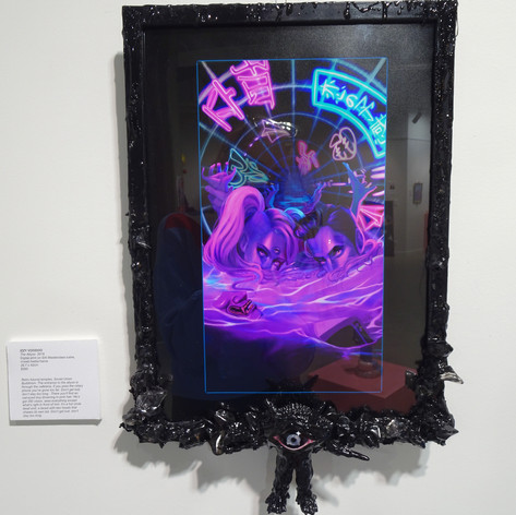 """The Abyss"" in custom frame"