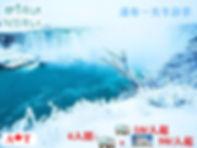 二月观瀑布.jpg