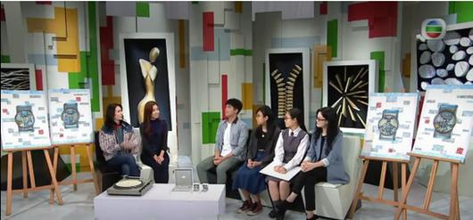 TVB 文化新領域 26-01-2019
