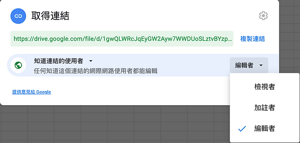 Screenshot 2021-04-16 at 12.30.33 PM.png