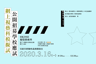 宣傳圖_finalised-02-02-04.png