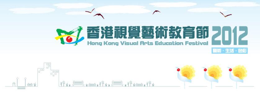 hkvaef2012_webbanner.jpg