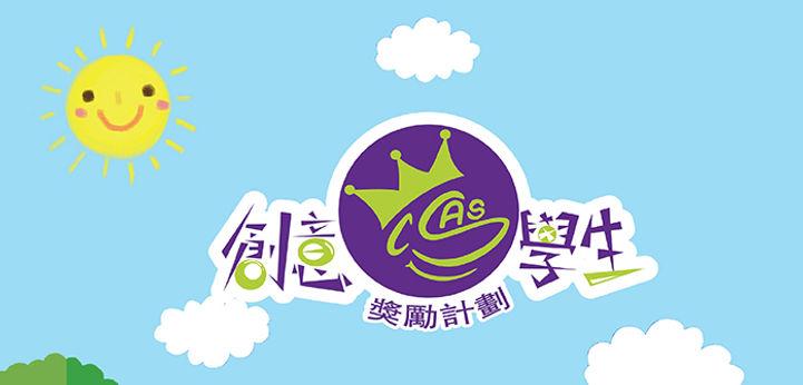 web-banner-02.jpg