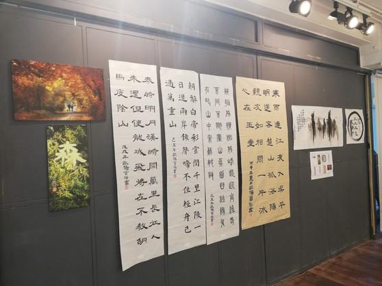 港九潮州公會中學  H.K. & KLN. CHIU CHOW PUBLIC ASSOCIATION SECONDARY SCHOOL 歐阳宝怡 OUYANG BAOYI 2A