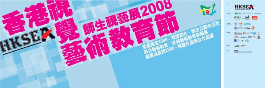 hkvaef200708.jpg