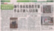 星島日報報導2018年1月9日.jpg