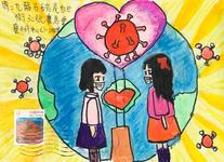 Cheuk Yin Art Li Sum Yin P5