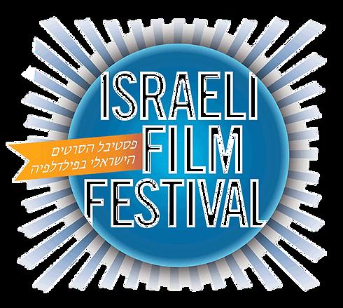 Israeli%20Film%20Festival%20Logo_edited.png