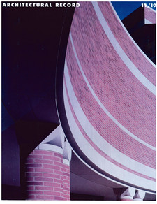 UCLA Anderson Graduate School