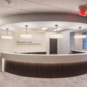 USC Keck Medicine Engemann Health Center