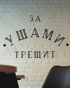 Фото стены с лого 2.jpg