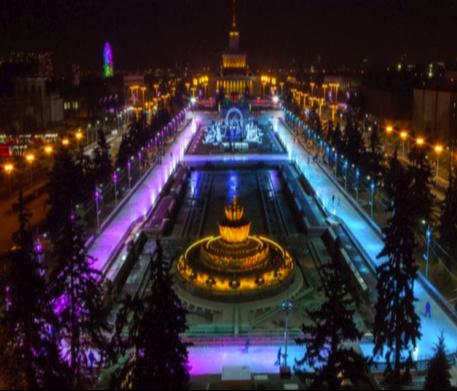 Projekt in Russland
