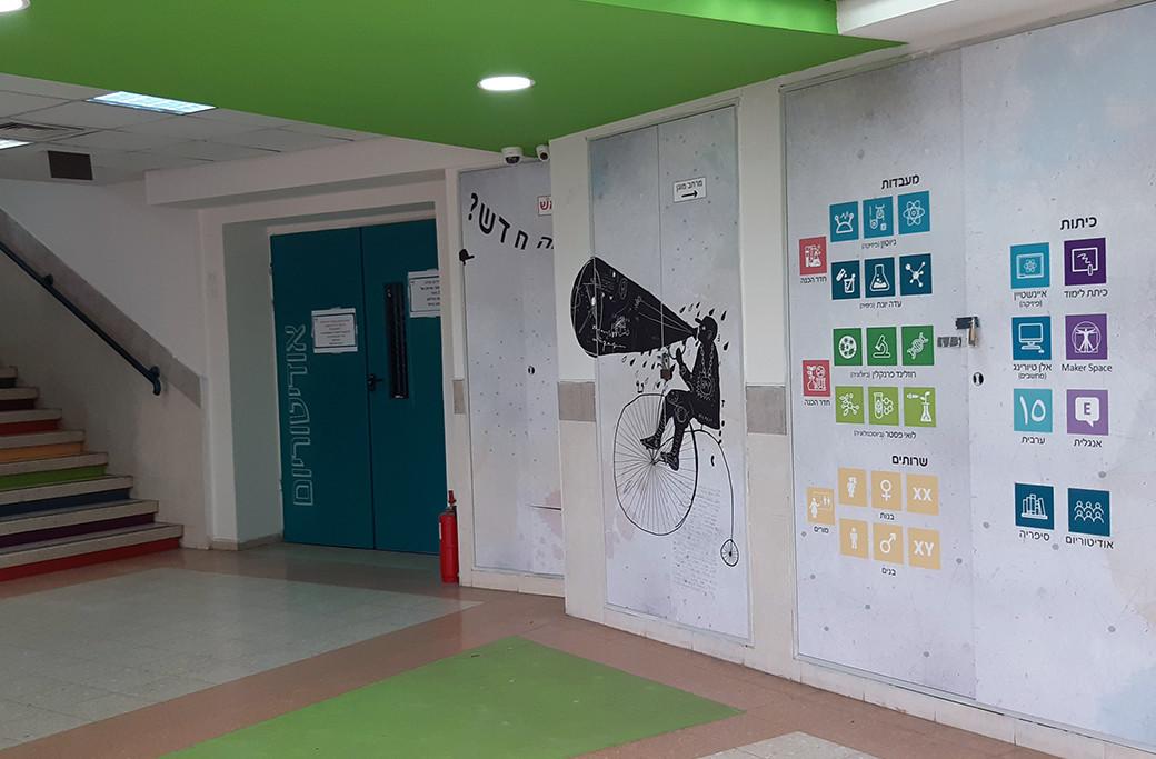 בתי ספר_0014_20200514_100632.jpg