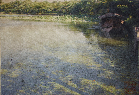 Osawa Pond, Daikakuji temple