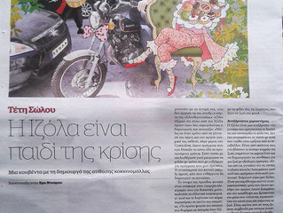 Izola's interview at the newspaper Documento