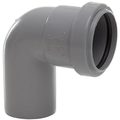 Pushfit Waste Swivel Bend Grey 32mm